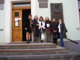 ІV International Scientific Conference for Students and PhD Students